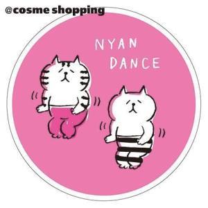Furupuru(R)cosme/フルプル(R)クリーム(ニャンスケ ダンス) ボディクリーム|cosmecom