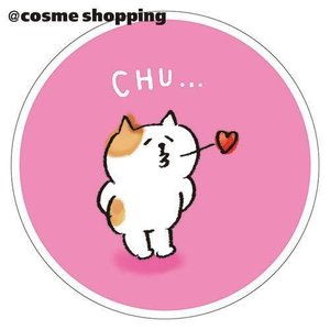 Furupuru(R)cosme/フルプル(R)クリーム(ごろごろにゃんすけ チュ) ボディクリーム|cosmecom