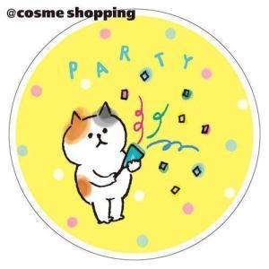 フルプルクリーム ごろごろにゃんすけ 全身保湿クリーム パーティーの商品画像 ナビ