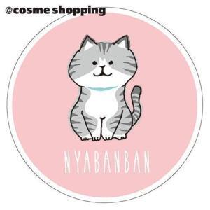 Furupuru(R)cosme/フルプル(R)クリーム(にゃばんばん ちょこん) ボディクリーム|cosmecom
