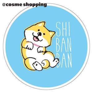 柴犬 しばんばん フルプルクリーム 全身保湿クリーム おばけての商品画像|ナビ