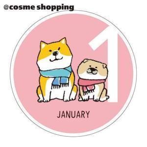 Furupuru(R)cosme/フルプル(R)クリーム(しばんばん1ガツ) ボディクリーム|cosmecom