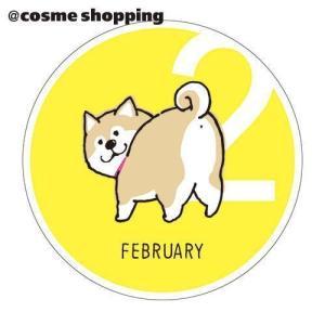 Furupuru(R)cosme/フルプル(R)クリーム(しばんばん2ガツ) ボディクリーム|cosmecom