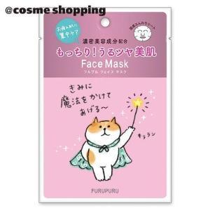 Furupuru(R)cosme/フルプル(R)フェイスマスク(天然ローズの香り ゴロゴロニャンスケ マホウ) フェイス用シートパック・マスク|cosmecom