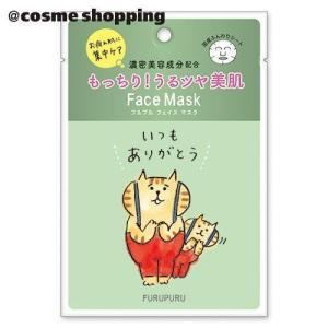 Furupuru(R)cosme/フルプル(R)フェイスマスク(天然ローズの香り ゴロゴロニャンスケ アリガトウ) フェイス用シートパック・マスク|cosmecom