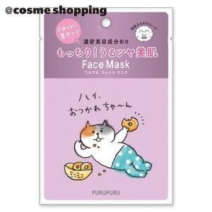 Furupuru(R)cosme/フルプル(R)フェイスマスク(天然ローズの香り ゴロゴロニャンスケ オツカレチャン) フェイス用シートパック・マスク|cosmecom