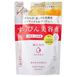 専科/純白専科 すっぴん美容水 II(詰替え/しっとりタイプ) 化粧水 cosmecom