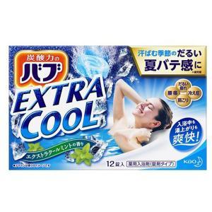 バブ/エクストラクール(ミントの香り) 入浴剤 cosmecom