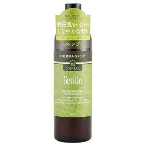 ハーバニカ/シャンプー ジェントル(シトラスとラベンダーの心地良い香り) シャンプー|cosmecom