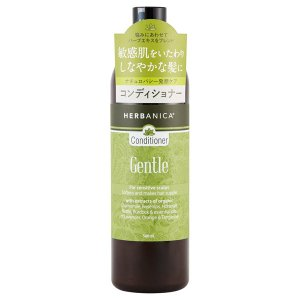 ハーバニカ/コンディショナー ジェントル(シトラスとラベンダーの心地良い香り) コンディショナー|cosmecom