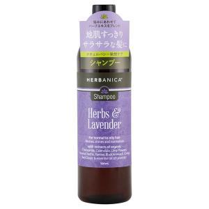 ハーバニカ/シャンプー ハーブ&ラベンダー(ラベンダーとハーブの清々しい香り) シャンプー|cosmecom
