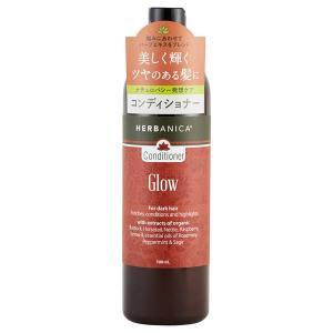 ハーバニカ/コンディショナー グロウ(ローズマリーとペパーミントの清涼感ある香り) コンディショナー cosmecom