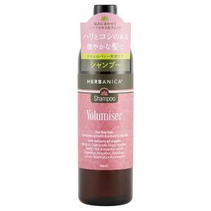 ハーバニカ/シャンプー ボリュマイザー(シトラストハーブの清涼感ある香り) シャンプー cosmecom