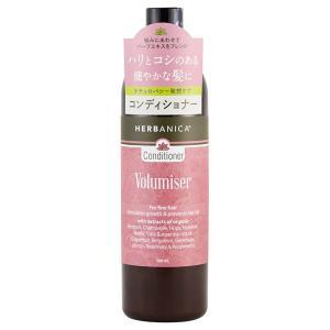 ハーバニカ/コンディショナー ボリュマイザー(シトラストハーブの清涼感ある香り) コンディショナー cosmecom