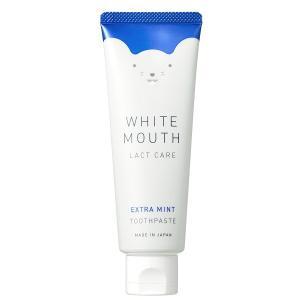 ステラシード/ホワイトマウス デンタルクレンジングペースト エクストラミント 歯磨き粉 cosmecom