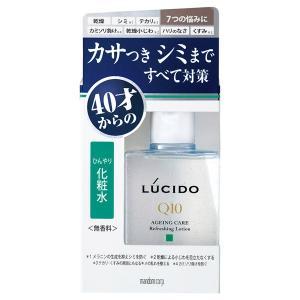 ルシード/薬用トータルケアひんやり化粧水(無香料) 化粧水 cosmecom