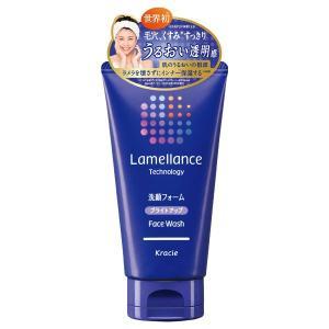 ラメランス/フェイスウォッシュ ブライトアップ(シトラスフローラルの香り) 洗顔料 cosmecom