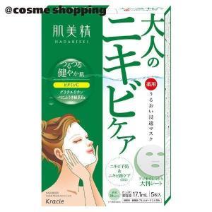 肌美精/うるおい浸透マスク(アクネ) フェイス用シートパック・マスク|cosmecom