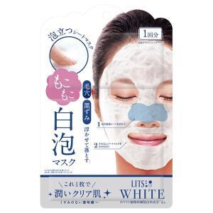 リッツ/ホワイト もこもこ白泡マスク フェイス用シートパック・マスク