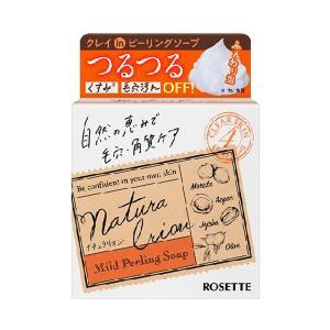ロゼット/ナチュラリオン マイルドピーリングソープ(さっぱり/フルーティアロマの香り) 洗顔料