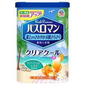 バスロマン/バスロマン クリアクール(すっきりオレンジの香り) 入浴剤 cosmecom