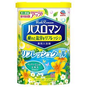バスロマン/バスロマン リフレッシュクール(フレッシュガーデンの香り) 入浴剤 cosmecom
