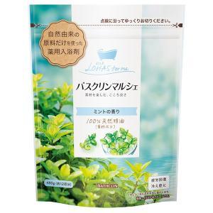 バスクリン/バスクリンマルシェ ミントの香り 入浴剤 cosmecom