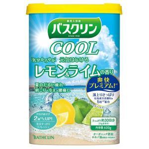 バスクリン/バスクリンクール 元気はじけるレモン&ライムの香り 入浴剤 cosmecom