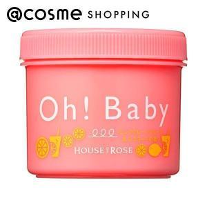ハウス オブ ローゼ/【限定品】ボディ スムーザー PL (ピンクグレープフルーツ&レモネードの香り) cosmecom