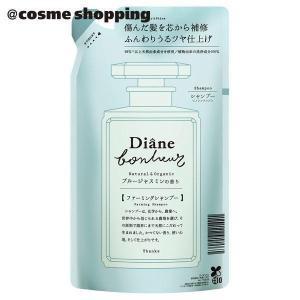 モイスト・ダイアン/ダイアンボヌール ダメージリペア&シャインシャンプー(シャンプー詰替え/ブルージャスミンの香り) シャンプー cosmecom