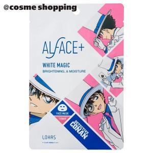 ALFACE+(オルフェス)/オルフェス「名探偵コナン」コラボ ホワイトマジック フェイス用シートパ...