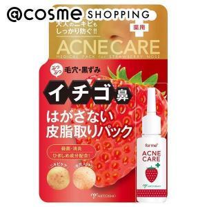 フォーミィ/イチゴ鼻薬用はがさないパック(本体)|cosmecom