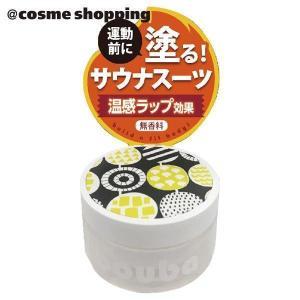 ブーバ/ボディバーム(本体) 50g ボディマッサージ cosmecom