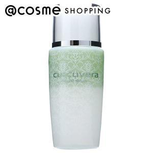 クルクベラ/モイストセラム(本体/柑橘系の香り) 60nl 美容液|cosmecom
