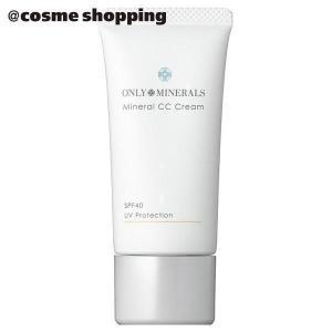 オンリーミネラル/ミネラルCCクリームS(ライトベージュ) CCクリーム cosmecom