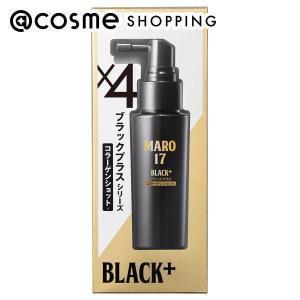 MARO17/ブラックプラス シリーズ コラーゲンショット 頭皮ローション・エッセンス cosmecom