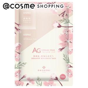 AGアルティメット(エージーアルティメット)/フェイシャルマスク・桜 フェイス用シートパック・マスク|cosmecom
