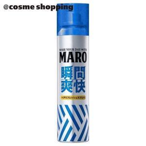 MARO(マーロ)/ドライシャンプー cosmecom