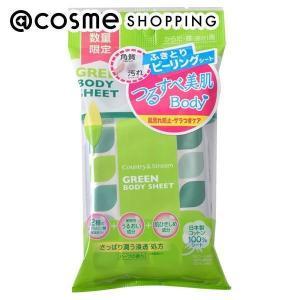 カントリー&ストリーム/グリーンボディシート ボディ用デオドラント・制汗剤 cosmecom