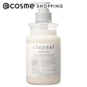 claynal/スムーススパ トリートメント(本体) トリートメント cosmecom
