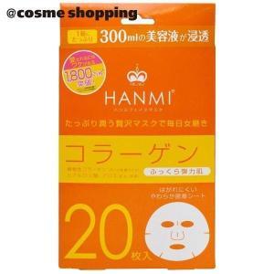 MIGAKI/ハンミフェイスマスク コラーゲン フェイス用シートパック・マスク|cosmecom