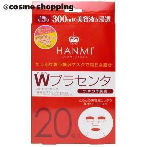 MIGAKI/ハンミフェイスマスク プラス Wプラセンタ フェイス用シートパック・マスク|cosmecom