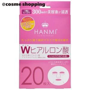 MIGAKI/ハンミフェイスマスク プラス Wヒアルロン酸 フェイス用シートパック・マスク|cosmecom