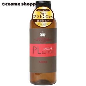 MIGAKI/PLローションプラス・リッチ 化粧水|cosmecom