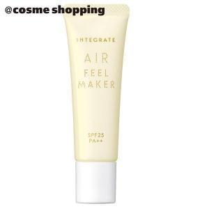 素肌のように軽く、透け感のある美肌に補正。ふわさら快適が続く、化粧下地。 透け感エアパウダーが、毛穴...