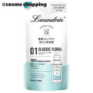 少ない量で叶える高い洗浄力とお肌へのやさしさを考えた独自処方。ランドリン柔軟剤の香りと大変相性がよい...