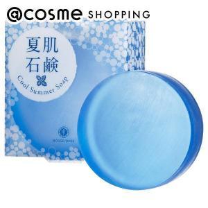ハウス オブ ローゼ 夏肌石鹸(本体 ハッカ油の香り) 洗顔料