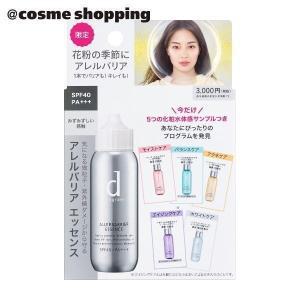 d プログラム/アレルバリア エッセンス 化粧水体感セット 美容液