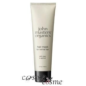 ジョンマスターオーガニック R&Aヘアマスク (ローズ&アプリコット) 148ml(0669558500501)  ギフト プレゼント 対応可|cosmecosmecosme