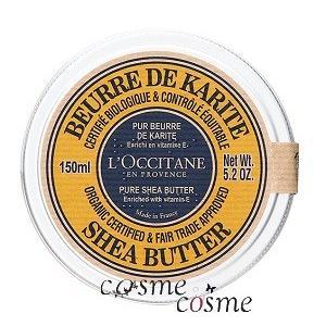 ロクシタン ピュアシア バター 150ml(3253581171899)  ギフト プレゼント 対応可 cosmecosmecosme